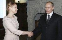 Тимошенко благодарна России
