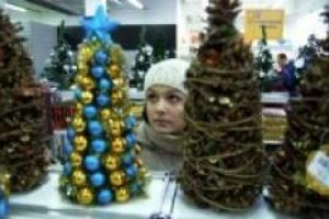 Традиция наряжать елку пришла из Турции