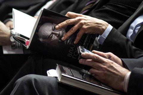 """""""В новой системе координат. Украина-2030"""". Отрывок из книги Владимира Горбулина"""