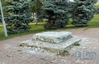 У Києві демонтували пам'ятник дружби з Москвою