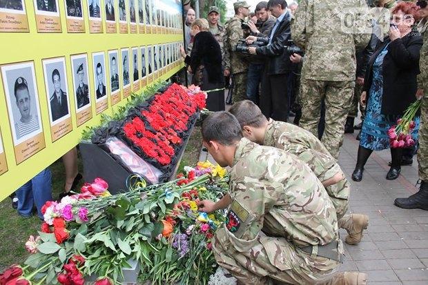 Митинг-реквием по погибшим бойцам батальона «Кривбасс» в Кривом Роге