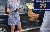 Инспектор Гоструда в Киевской области задержана при получении 10 тыс. взятки