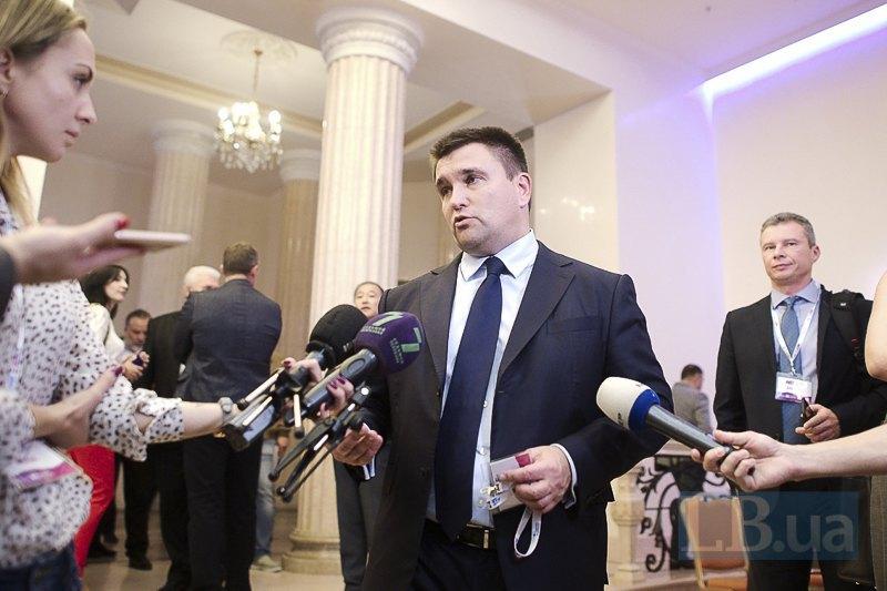 Министр иностранных дел Украины Павел Климкин отвечает на вопросы журналистов