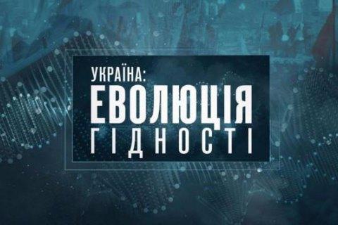 """ТРК """"Україна"""" покаже документальний фільм до Дня Незалежності"""