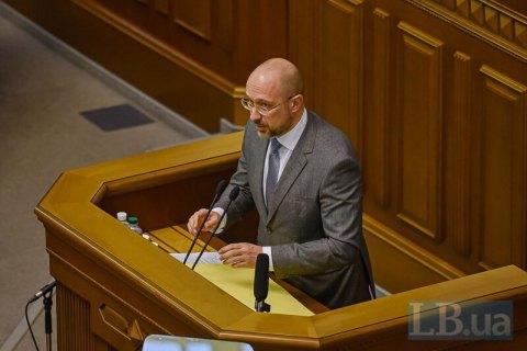 Рада заслушает премьера по вопросу тарифов 26 января, - нардеп (обновлено)