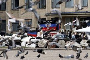 """У Краматорську 200 мітингувальників """"скасували"""" посаду мера"""