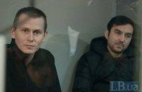 Суд приступил к изучению доказательств по делу Александрова и Ерофеева