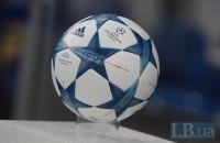 Состоялась жеребьевка 1/8 финала Лиги чемпионов