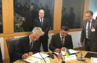США передали Украине оборудование для правительственной линии защищенной связи
