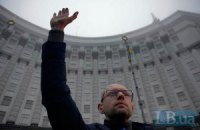 Участники Евромайдана требуют отставки Азарова