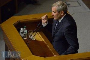 Вице-премьер из квоты Ляшко заработал десятки миллионов гривен на недвижимости