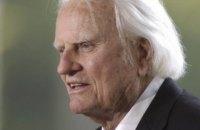 В США скончался один из самых влиятельных христианских проповедников 20-го века