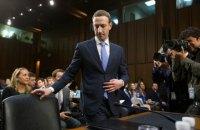Акціонери вимагають зняти Цукерберга з поста глави ради директорів Facebook