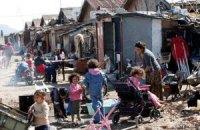 Франция упростит трудоустройство для цыган