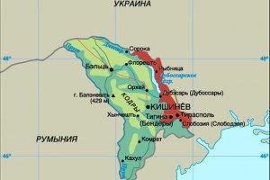 Три фракції Держдуми пообіцяли допомогти з визнанням Придністров'я