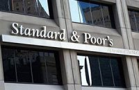 S&P ухудшило рейтинг Украины