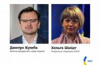 Кулеба пригласил нового генерального секретаря ОБСЕ в Украину