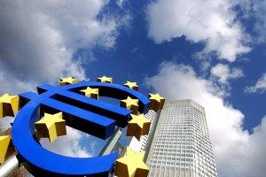В Германии демонстранты блокировали здание ЕЦБ