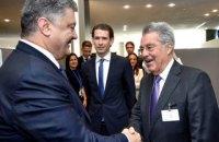 Австрия направит в Украину бизнес-миссию