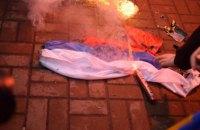 Россия направила ноту протеста Украине из-за погрома в помещении Россотрудничества