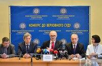 ВККС має намір за місяць провести конкурс на 505 посад суддів