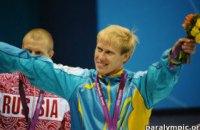 Україна завоювала ще три медалі на Паралімпіаді-2020