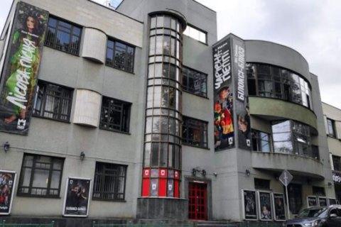 Печерский суд арестовал Театр юного зрителя на Липках