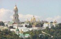 Киево-Печерская Лавра затеяла реставрацию на 20 млн грн