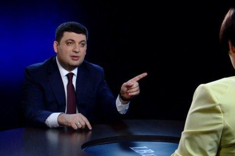 Гройсман: вибори повинні проходити за відкритими списками