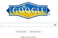 Google посвятил дудл Дню Независимости Украины