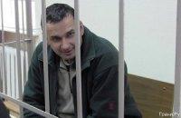 Арешт Сенцова продовжено до 11 липня