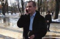Завершено следствие по ДТП с участием депутата Евсеенко