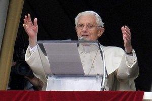 """Бенедикт XVI сохранит титул """"Его Святейшество"""" после отречения"""