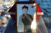 ВСУ передали в Россию останки погибшего в 1941 году красноармейца
