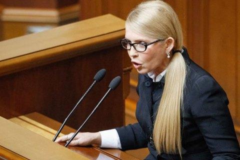 """Тимошенко анонсувала """"Стратегію виведення України з кризи"""""""