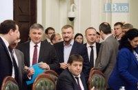 Віцепрем'єр Кістіон і міністр екології Семерак програли мажоритарку