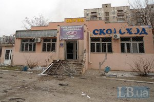 Маріупольська міськрада вдруге визнала РФ агресором