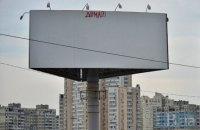 """Наблюдатели зафиксировали нарушение """"дня тишины"""" партиями и кандидатами"""