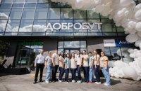 """У Броварах відкрилася сучасна клініка Медичної мережі """"Добробут"""" із центром вертебрології та відділенням невідкладної допомоги"""