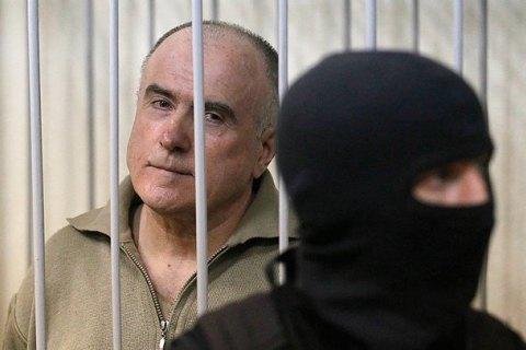 Пукач просит перевести его в колонию для бывших милиционеров