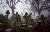 Кладбищенский сторож