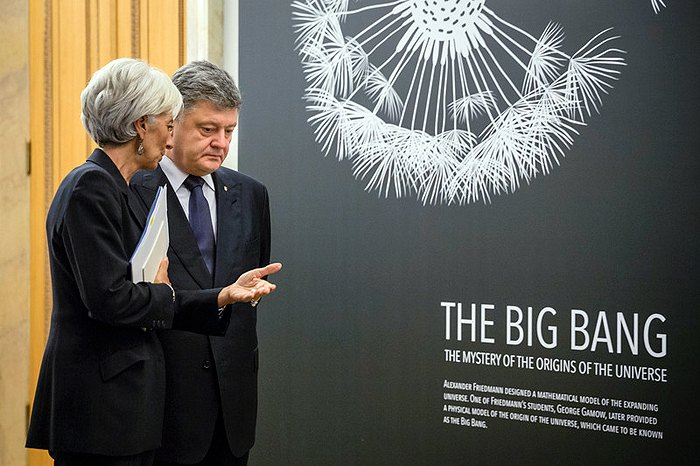 Президент Украины Петр Порошенко и директор МВФ Кристин Лагард во время их встречи в Киеве, 06 сентября 2015.