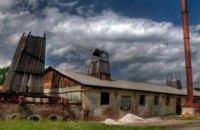 Львовская область попросила не приватизировать самое старое предприятие в Украине