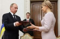 Путін наполягає: газові контракти з Україною законні