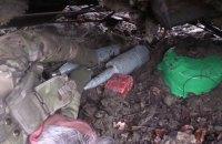 """Під водопроводом """"Сіверський Донець - Донбас"""" знайшли і знешкодили вибухівку"""