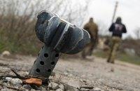 Штаб АТО насчитал четыре обстрела с начала дня