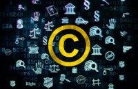 Украинская лига авторских и смежных прав будет собирать роялти за музыку в ресторанах
