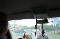 В Донецке возникли проблемы на дорогах из-за приезда Януковича