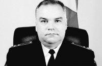 СБУ уволила начальника российского разведцентра за провалы по Украине