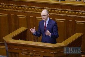 """Яценюк: спадання ВВП без ухвалення """"антикризових"""" законопроектів становитиме 10%"""